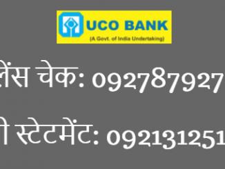 uco bank balance check mini statement number