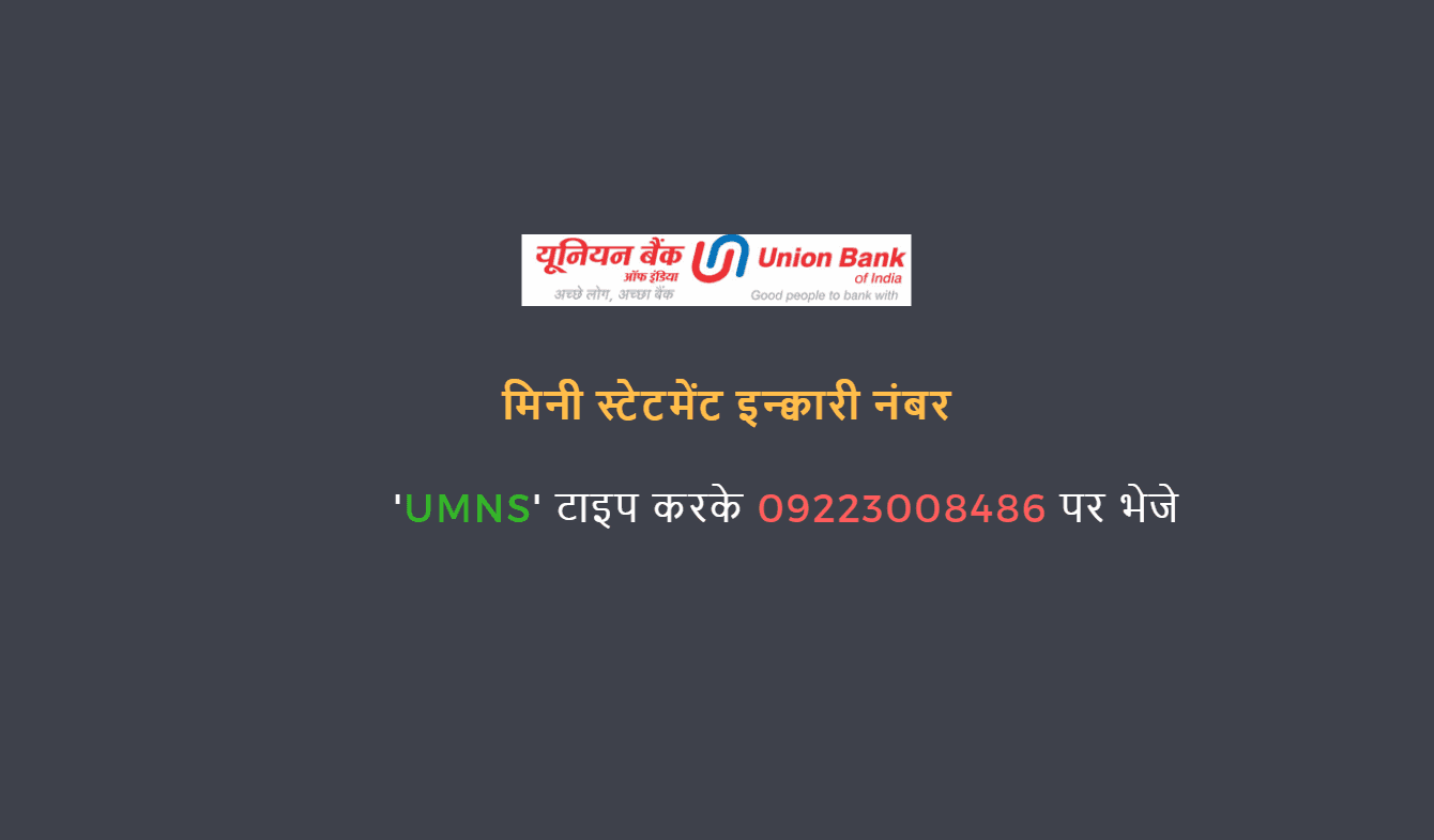 union bank mini statement number