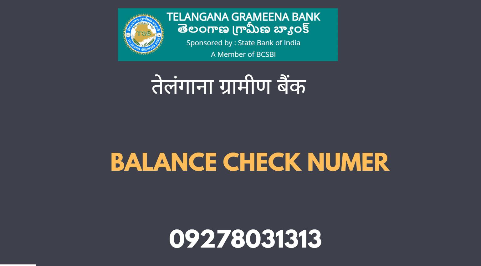 telangana grameena bank balance check number