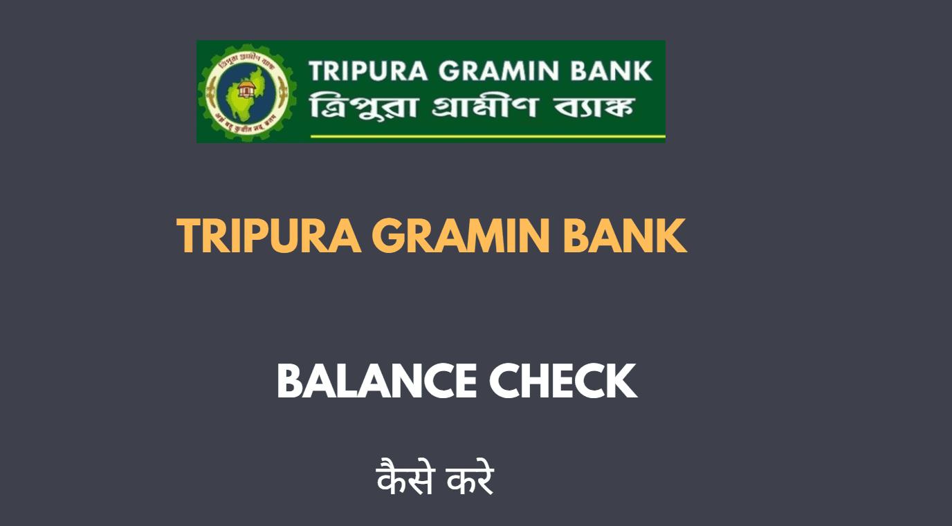 Tripura Gramin Bank balance check number