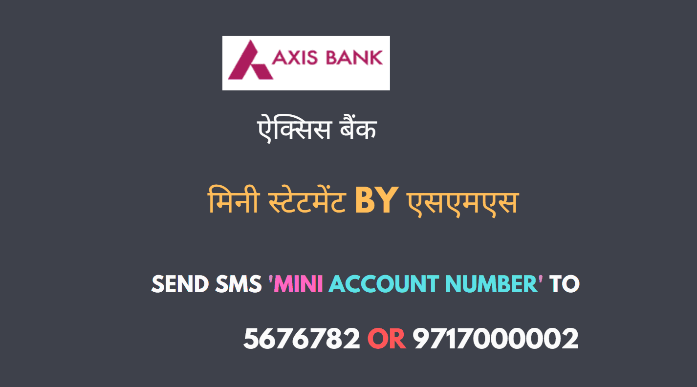 axis bank mini statement sms number
