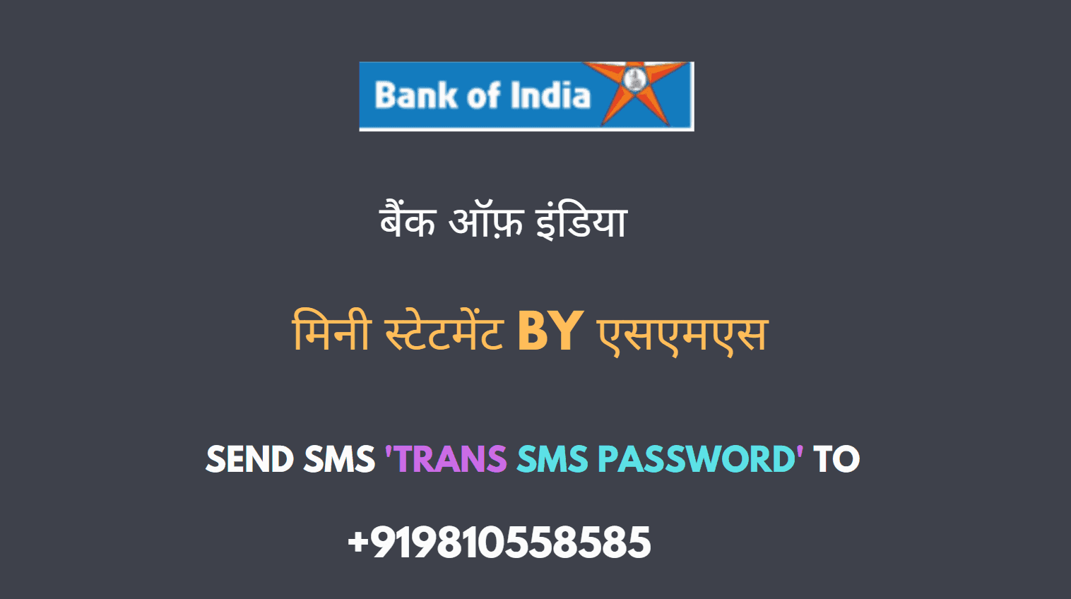 bank of india mini statement number