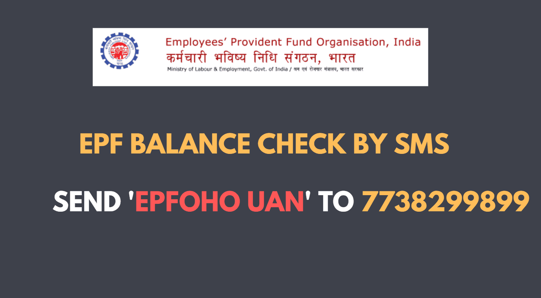 epf balance check through sms