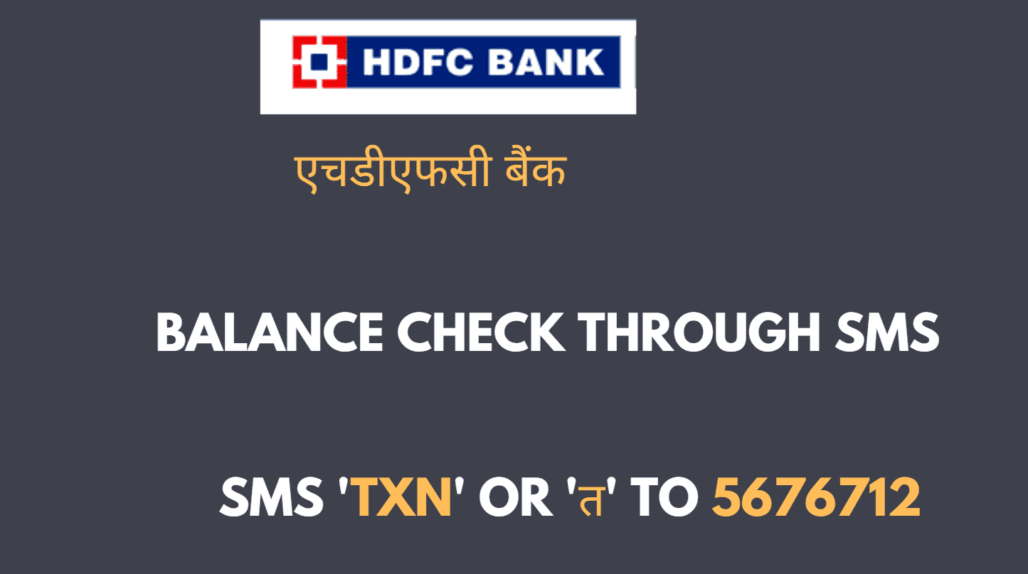 hdfc mini statement number