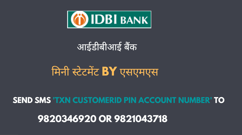 idbi bank mini statement through sms