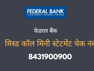 federal bank mini statement number