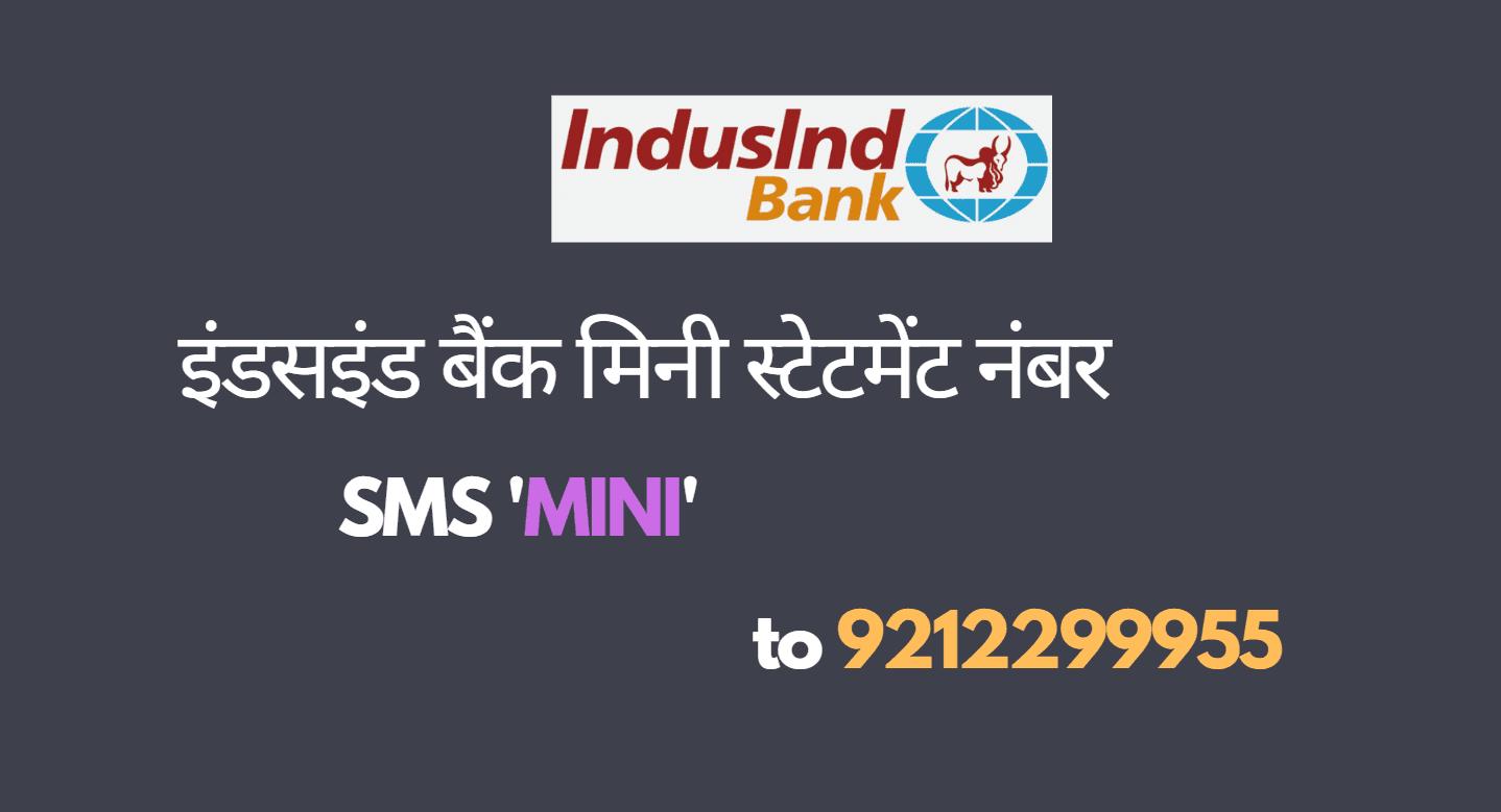indusind mini statement number