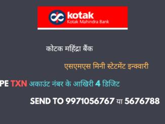 kotak mini statement sms number