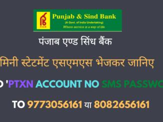 punjab and sind bank mini statement number
