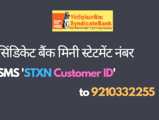 syndicate bank mini statement sms number