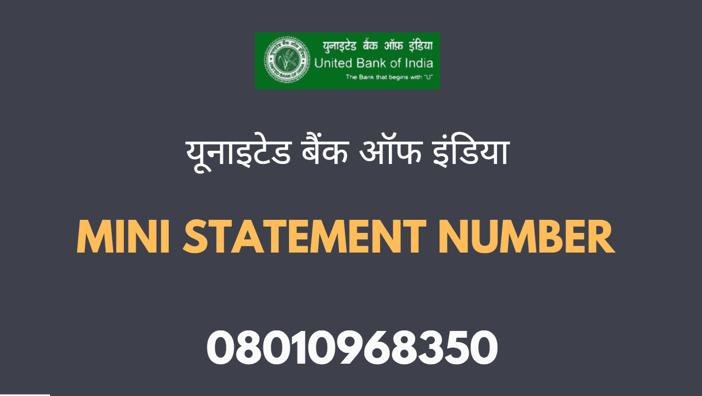 united bank of india mini statement number