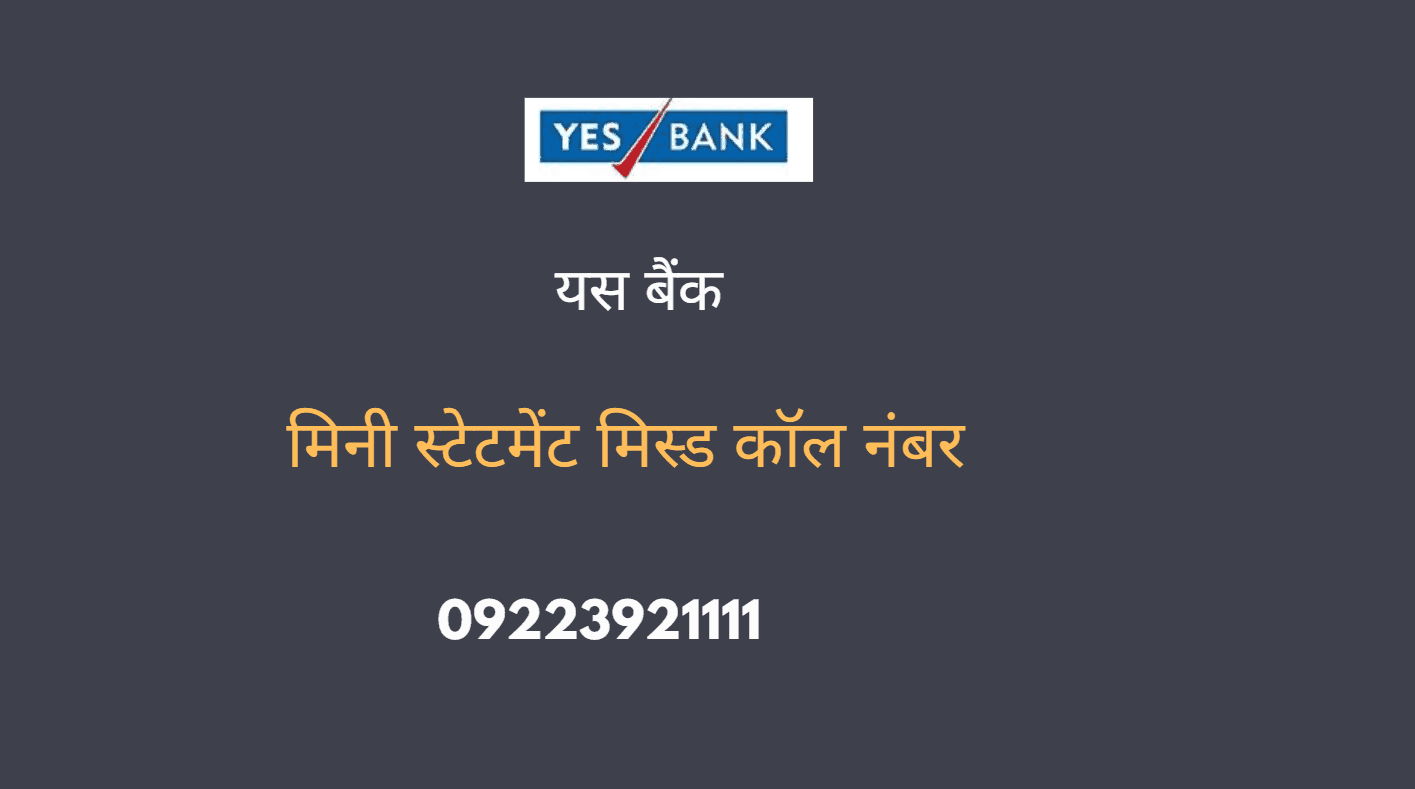 yes bank mini statement number