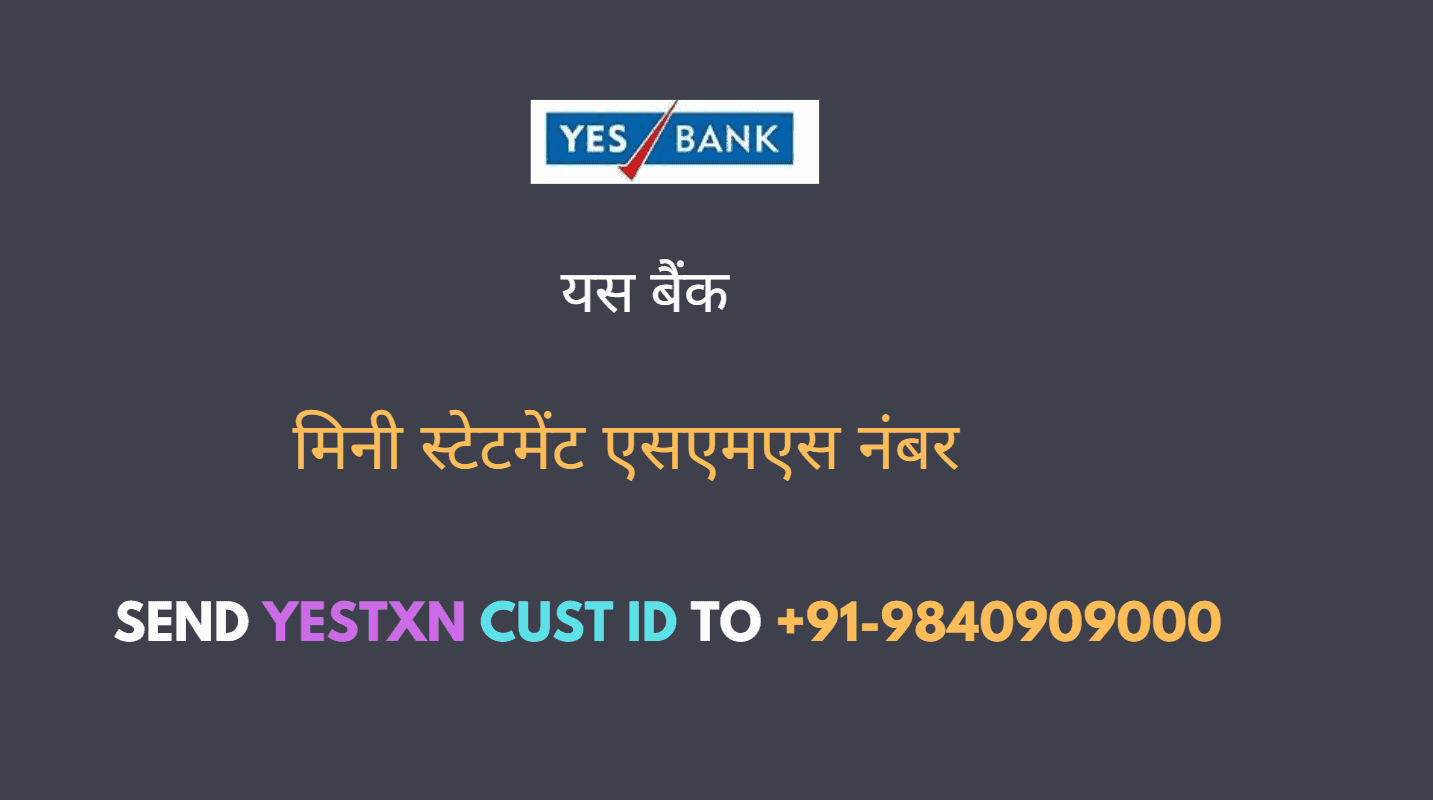 yes bank mini statement sms number