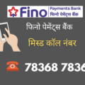 fino payments bank balance enquiry nunmber