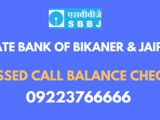sbbj bank balance check toll free number